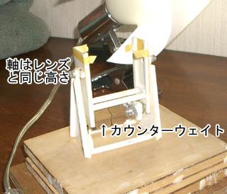 Imgp2503